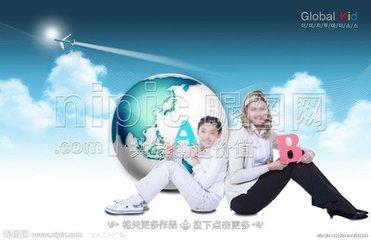 安阳托福培训学校