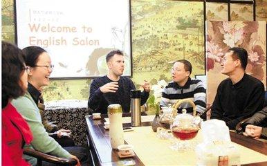 重庆南川区旅游英语口语班
