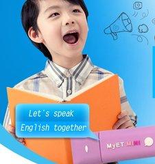 2019泉州实用英语口语培育班