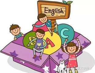 武汉洪山区学实用英语口语班