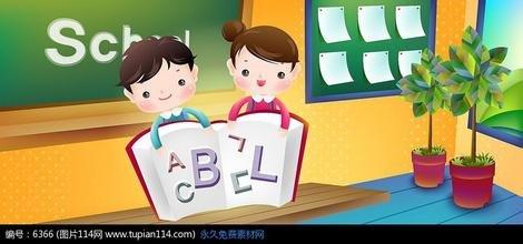 绍兴越城区实用英语口语职称培训班