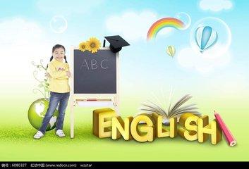 2019年芜湖弋江区知名英语口语学校