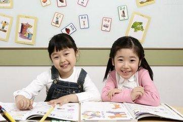 2020年威海环翠区实用英语口语专业培训学校