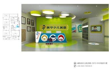 2018年惠州哪里有实用英语口语培训班