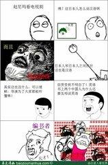 广州什么地方有学英语口语的