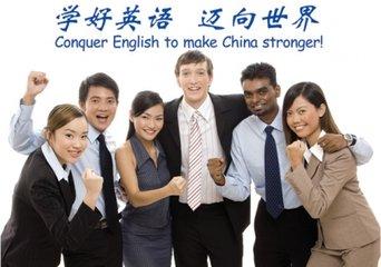 2020开封学实用英语口语