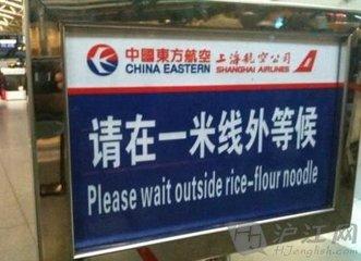 扬州附近英语口语培训学校排名