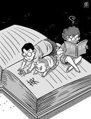 2019南京商务英语口语培训那个好,多少钱