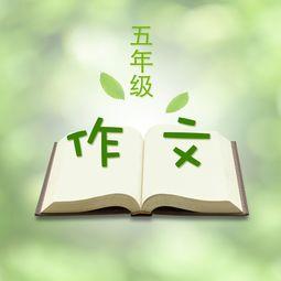 2019年深圳学中学作文学费多少钱