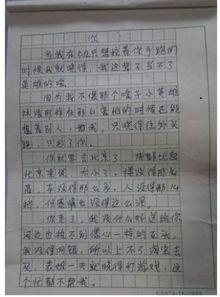 2019海口中学语文