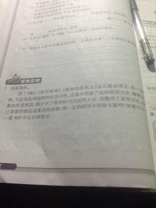 寧波鎮海區學語文培訓機構
