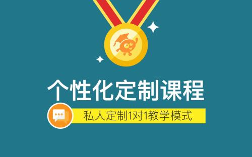 2019盘锦高中语文培训那个好,多少钱