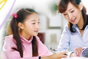 2021安阳龙安区初中语文1对1辅导