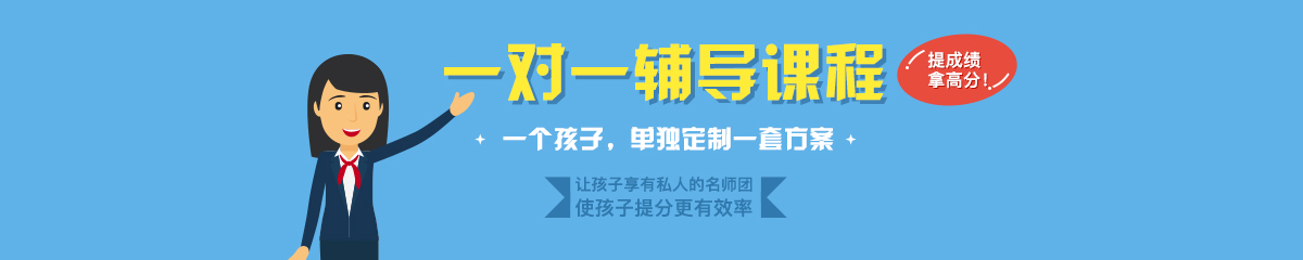 连云港哪里学高中语文