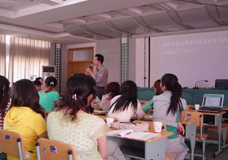 青岛云港路韩语中级培训班