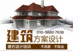 2019年深圳罗湖区天琥专业V9 CAD培训学校