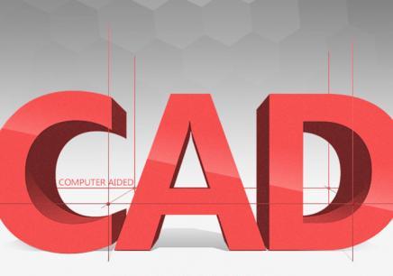 cad机械图设计三维图形设计.