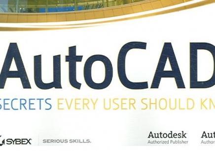 东莞学AutoCAD哪里比较好