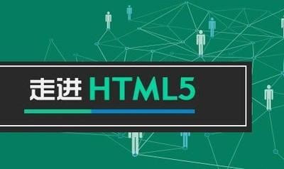 2018年北京兄弟连web应用程序培训班推荐